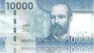 Câmbio Espécie Peso Chileno