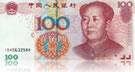 Câmbio Espécie Yuan